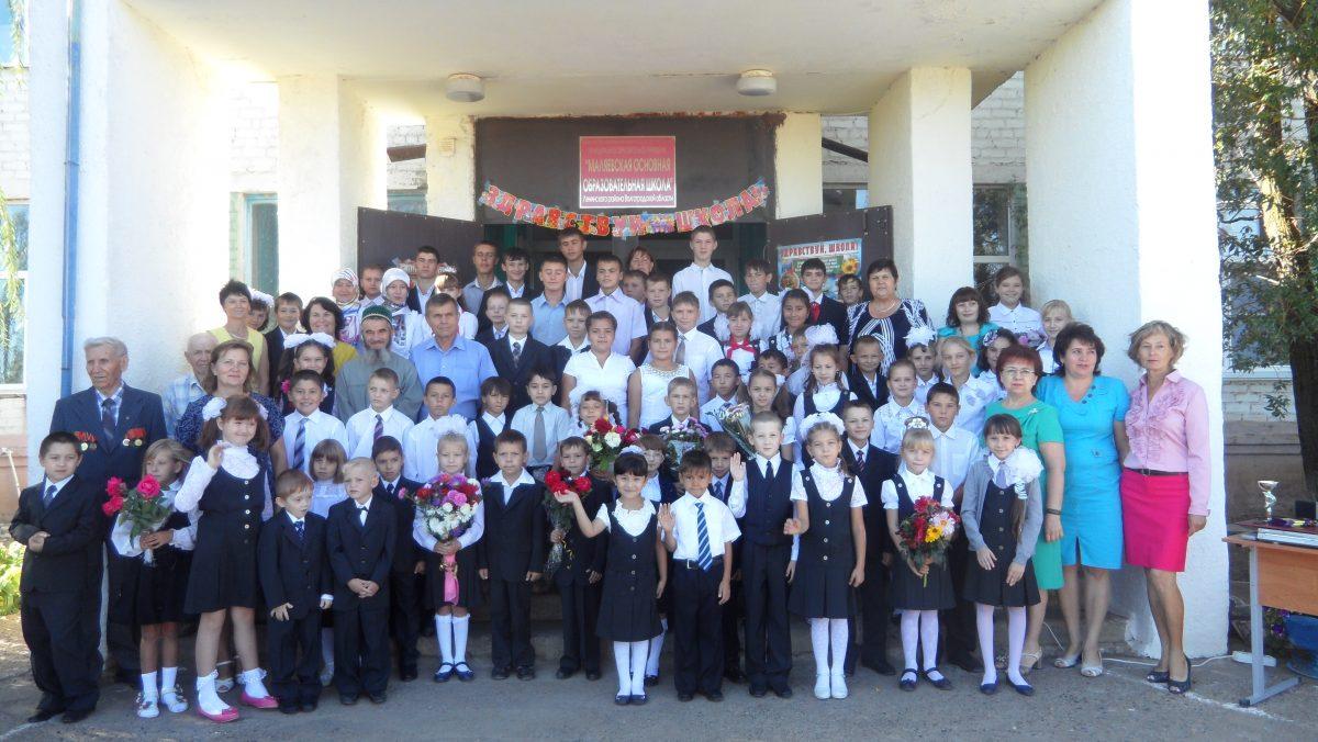 1 сентября состоялась торжественная линейка «Первого звонка». Наша школа приняла в свои ряды 8 первоклассников.