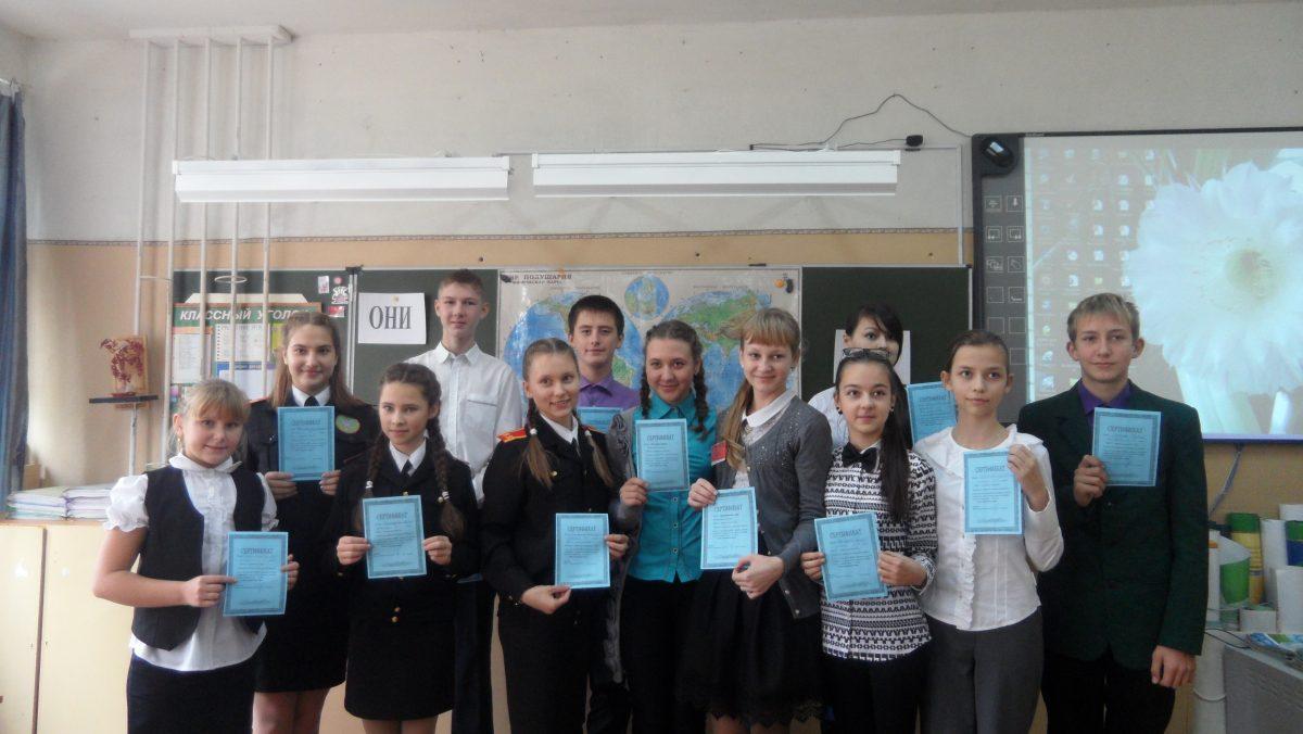 3 ноября учащиеся  8 класса  Мякишев Динис и Аюпов Юнис  стали участниками районной научно-практической конференции по географии «Они открывали мир».